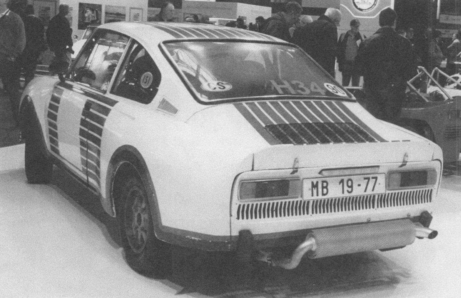Раллийная версия Skoda 130 RS