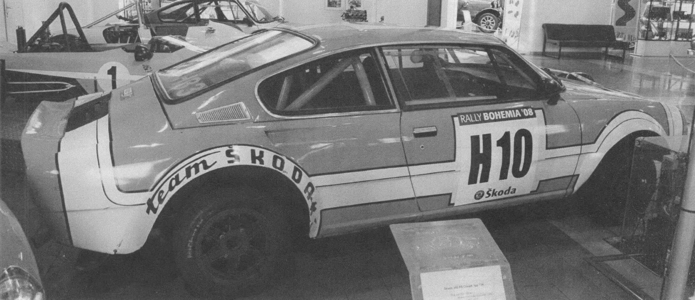 Опытный экземпляр Skoda 200 RS
