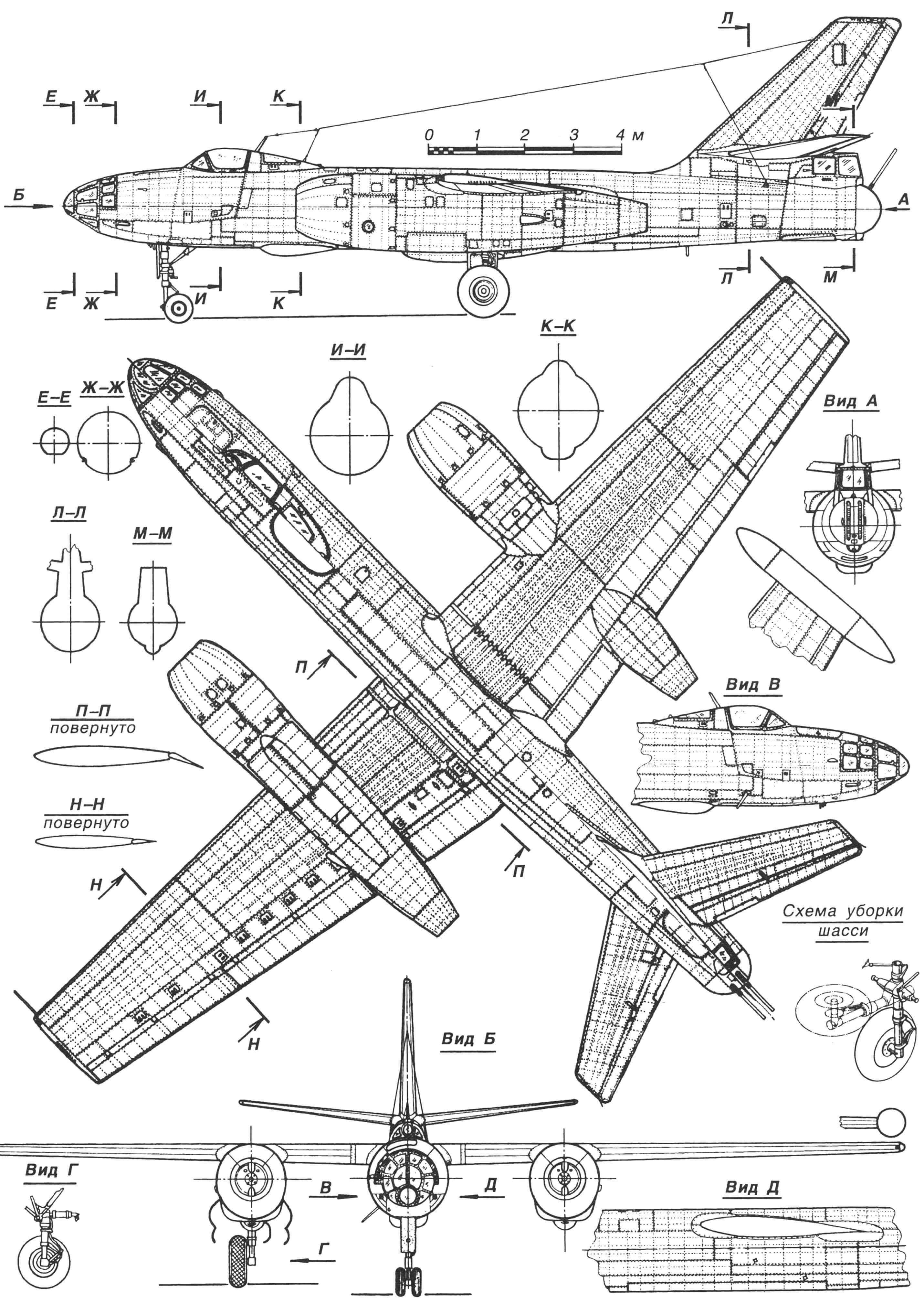 Фронтовой реактивный бомбардировщик Ил-28
