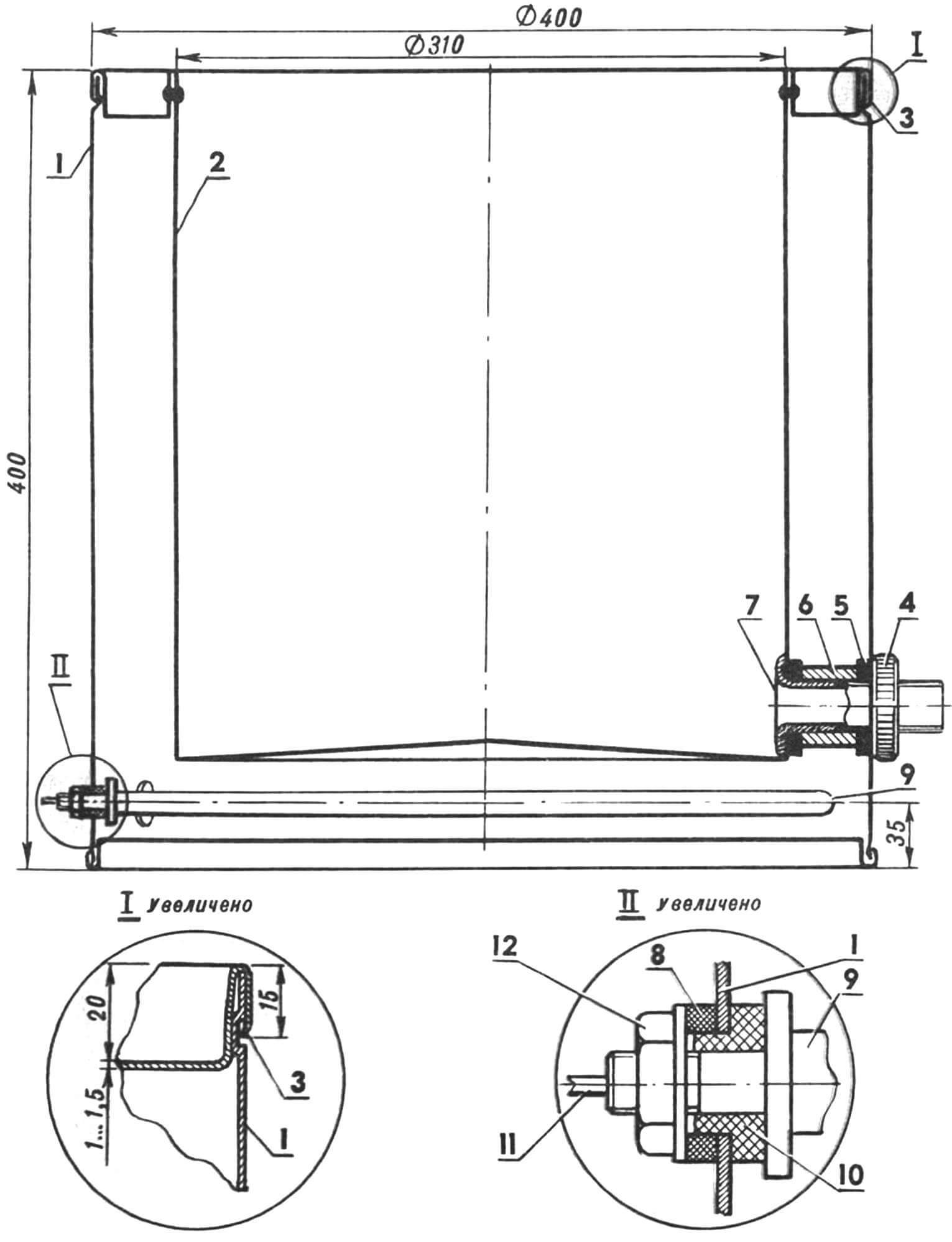 Электрическая паровоскотопка