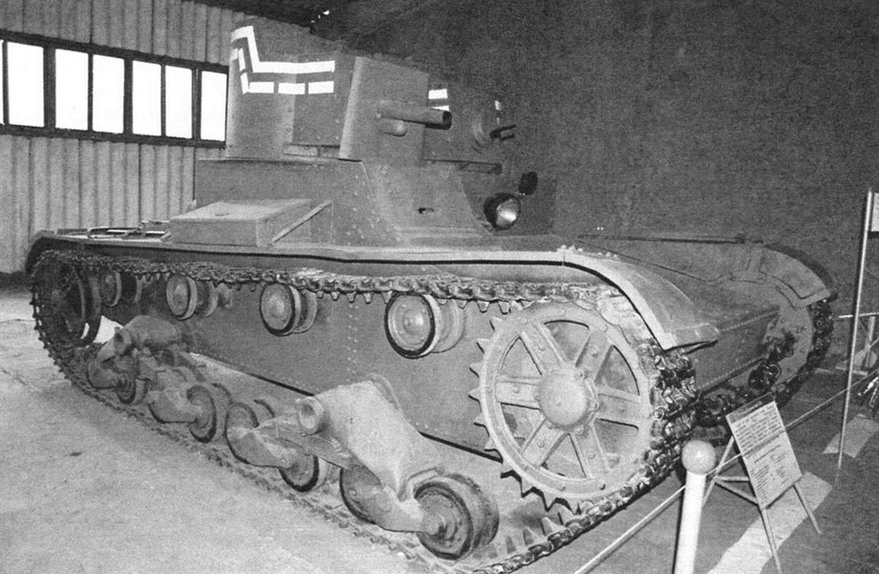 Двухбашенные Т-26 образца 1931 года хранятся во многих музеях мира