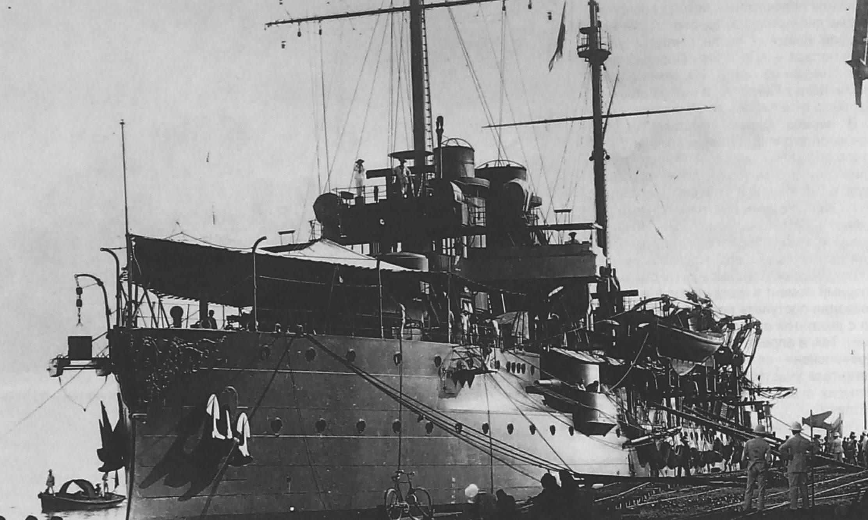 «Де Зевен Провинсиен» в одном из портов Нидерландский Индии