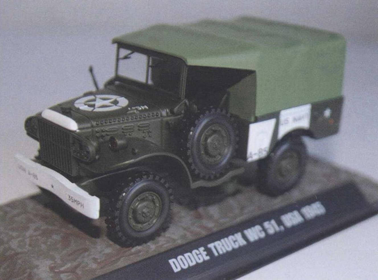 Dodge WC51 образца 1945 года