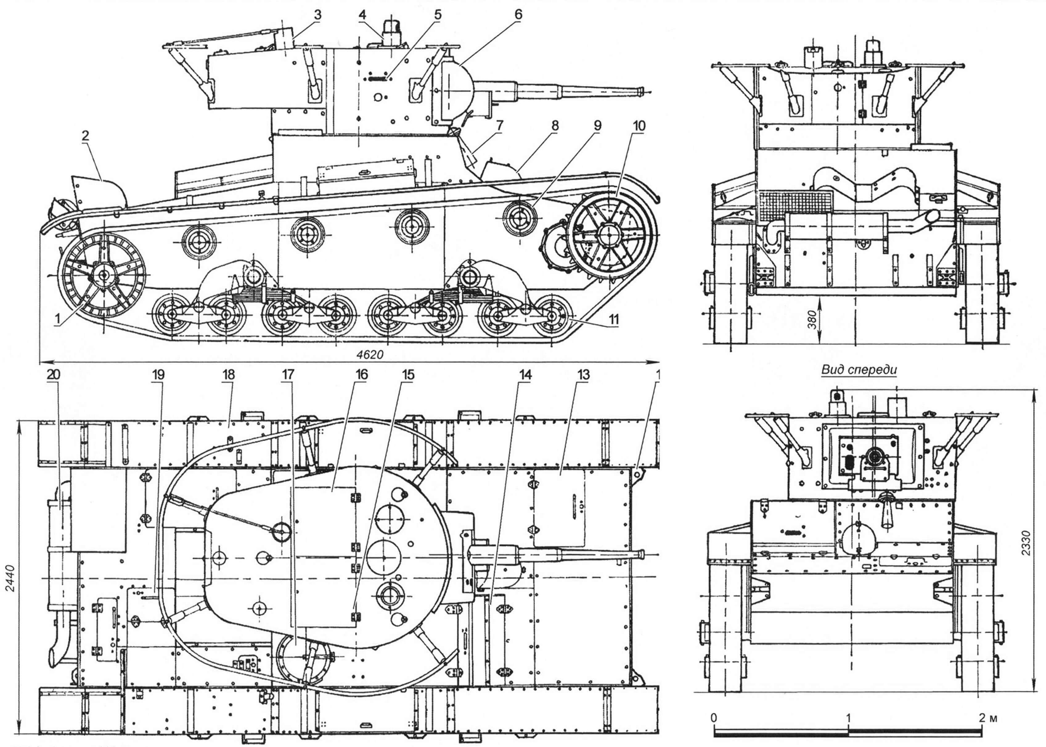 Т-26 образца 1933 года