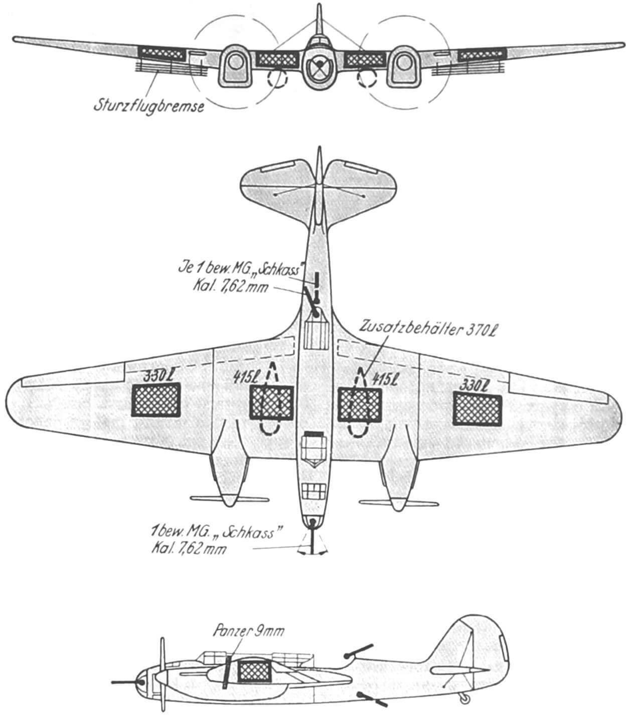 Схема из немецкого справочника, на которой показаны сектора обстрела огневых точек, бронезащита и уязвимые места Ар-2