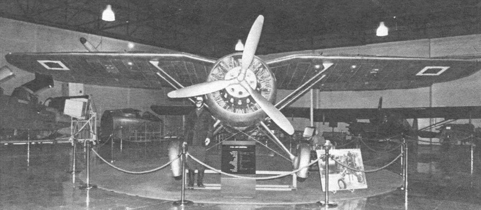 Р-24G в авиационном музее в Стамбуле, 2011 г.