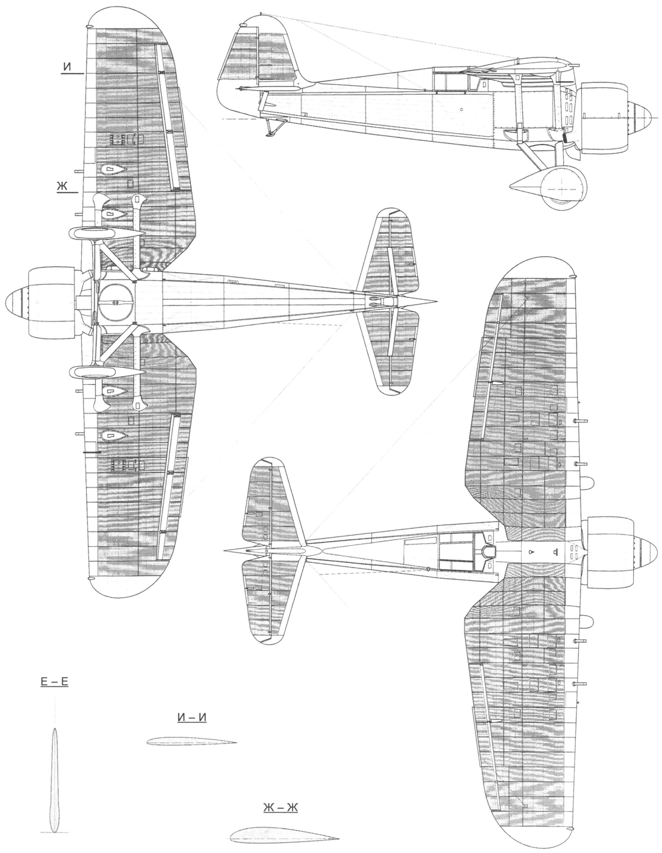 Истребитель PZL P-24F