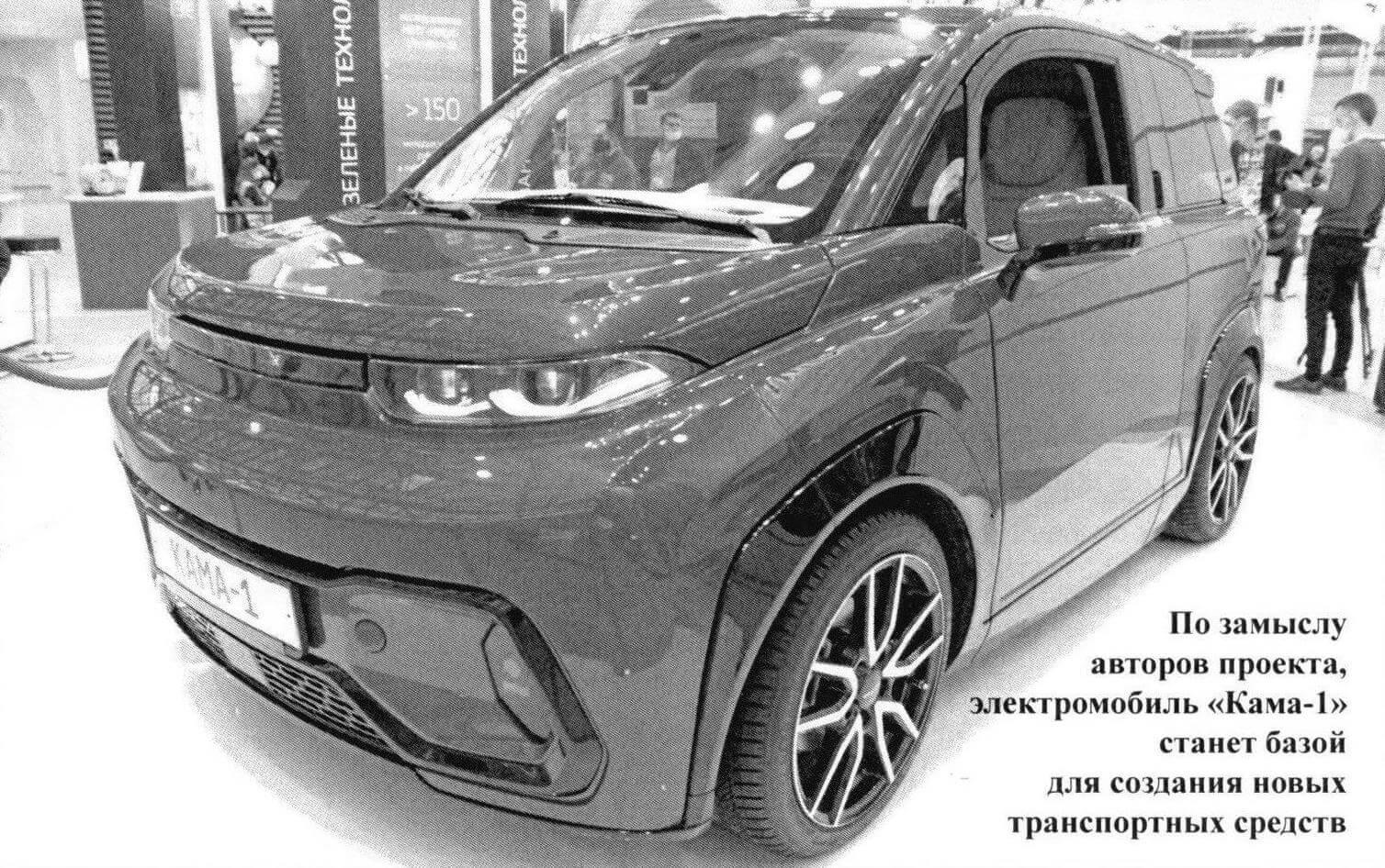 По замыслу авторов проекта, электромобиль «Кама-1» станет базой для создания новых транспортных средств