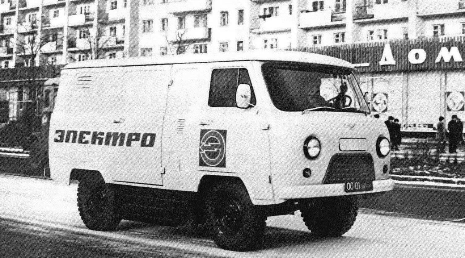 Небольшое количество электромобилей УАЗ-450МИ работало на московских автотранспортных предприятиях