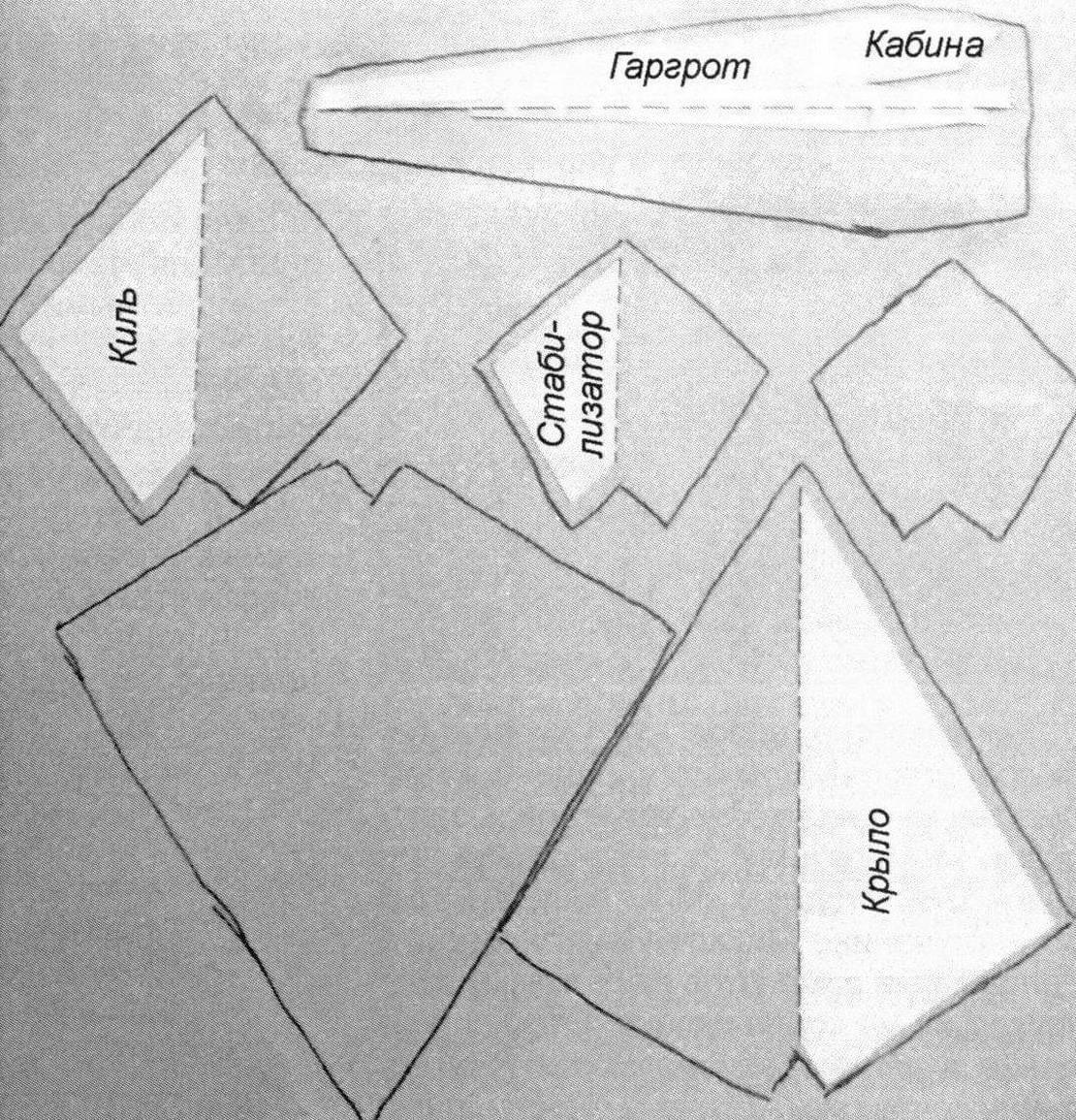 Очерчивая шаблоны (с припуском), переносим контуры деталей на пенопласт и ватман