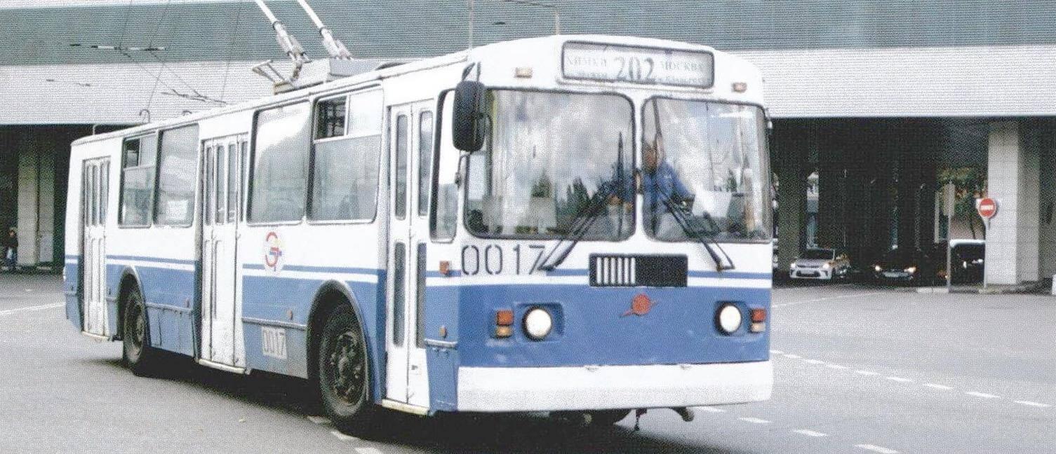 Троллейбусы ЗИУ-682 до сих пор работают на маршрутах, связывающих Химки и Москву