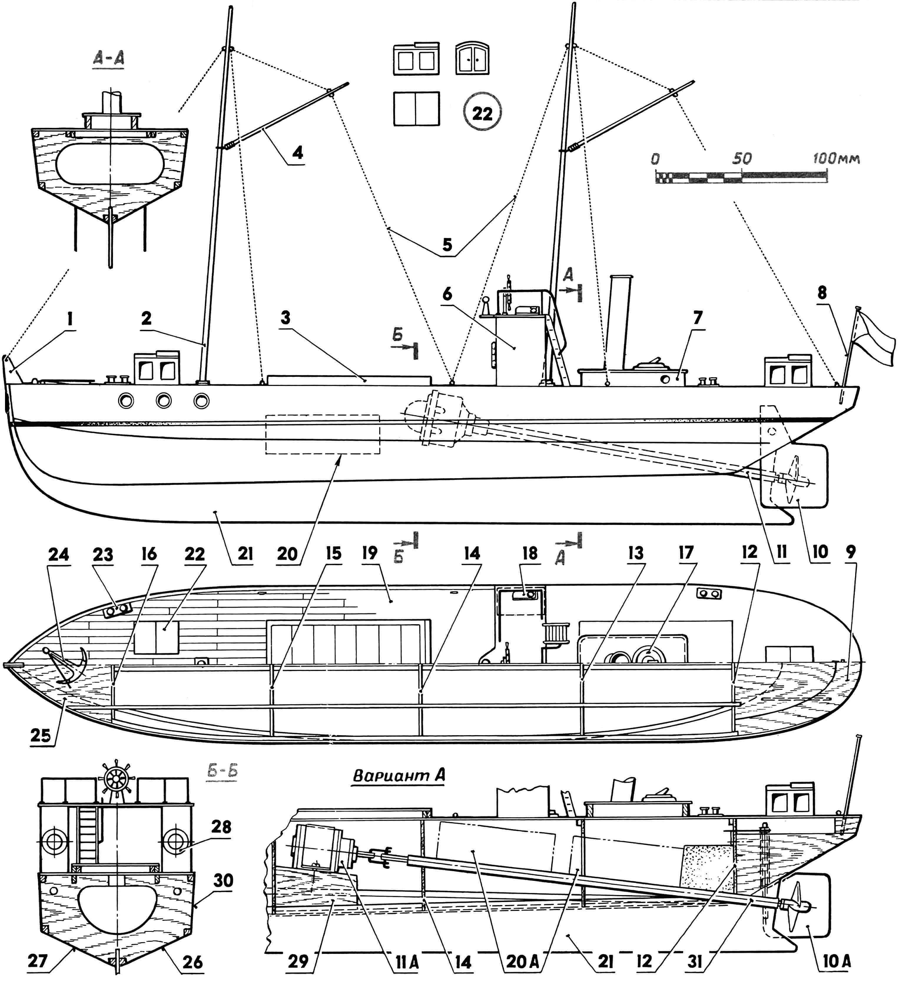 Рис. 1. Модель юниорского класса ЕХ-500