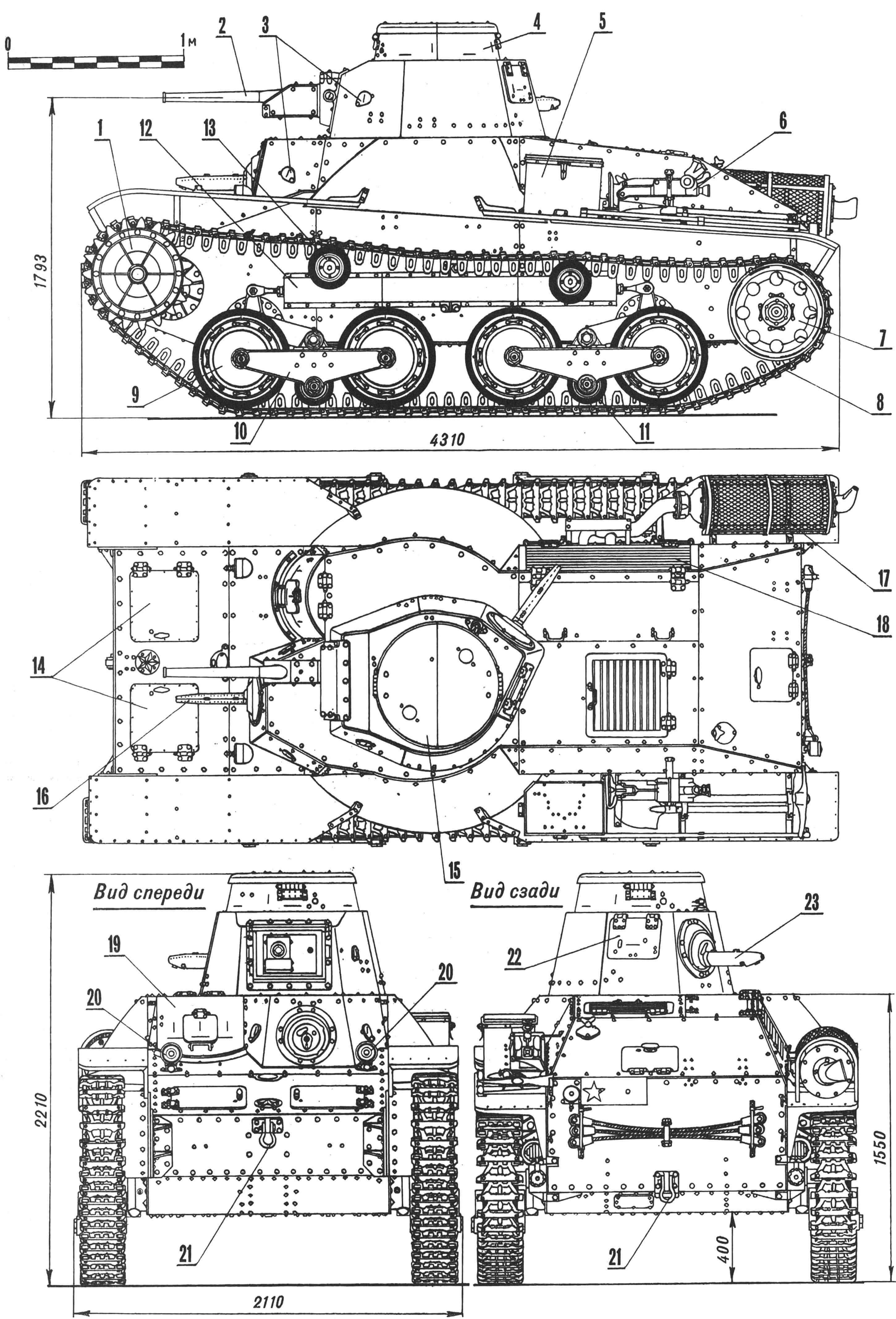 «ХА-ГО» тип 95