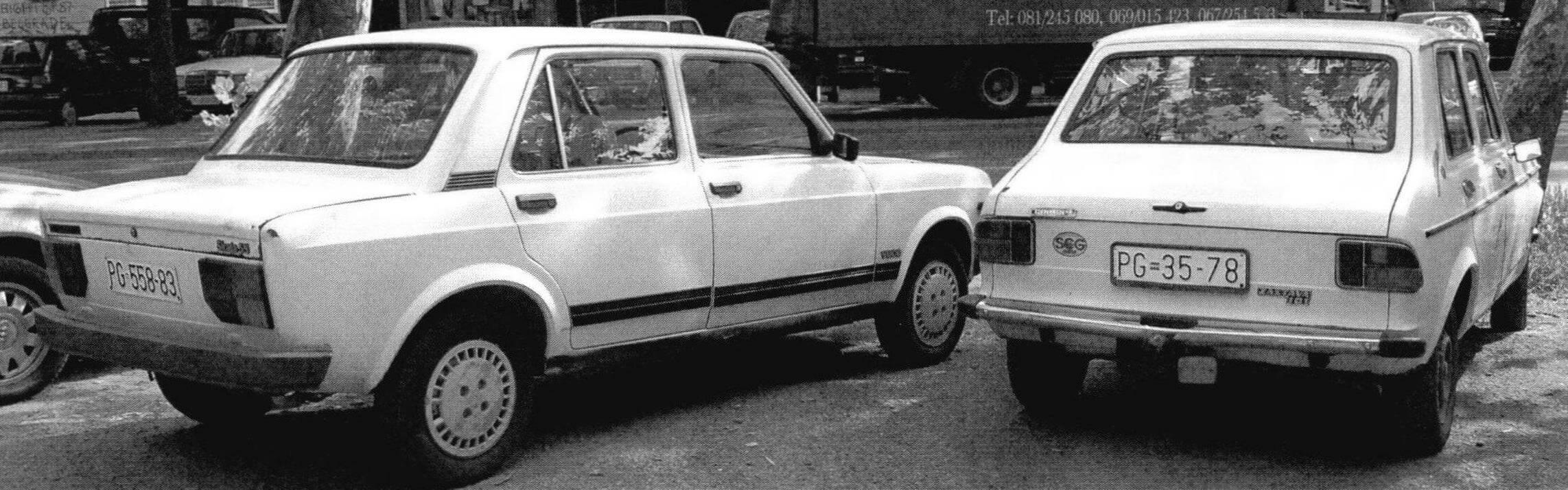 Хэтчбек Zastava 101 и седан Yugo 128 Skala 55 оснащались различными задними фонарями