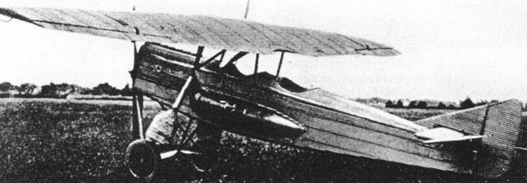 Опытный самолет Юнкерс Т21; вооружение на нем полностью отсутствует