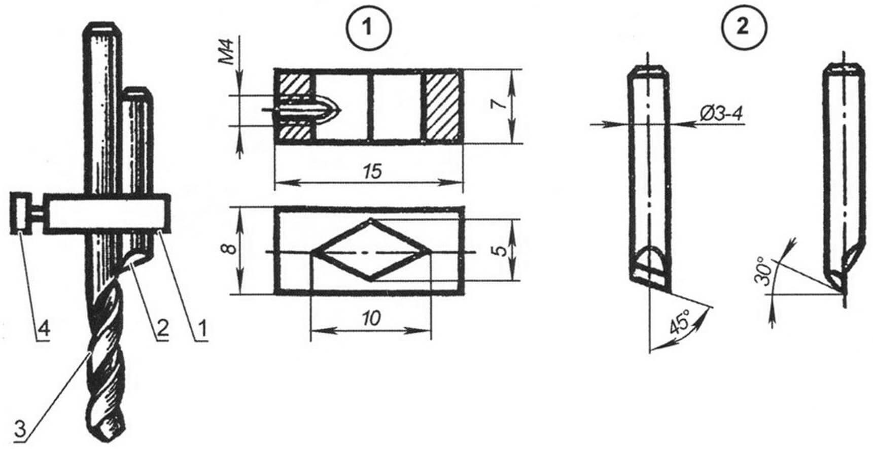 Приспособление для сверления со снятием фаски: 1 - оправка (сталь 40Х); 2 - резец; 3 - сверло; 4 - фиксирующий винт М4