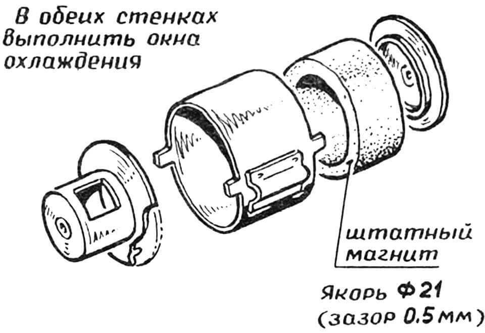 Доработка микроэлектродвигателя