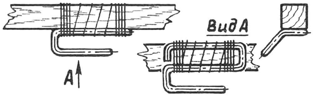 Рис. 5. Буксировочный крючок бокового расположения