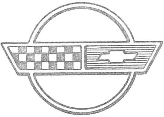Фирменная эмблема (без масштаба).