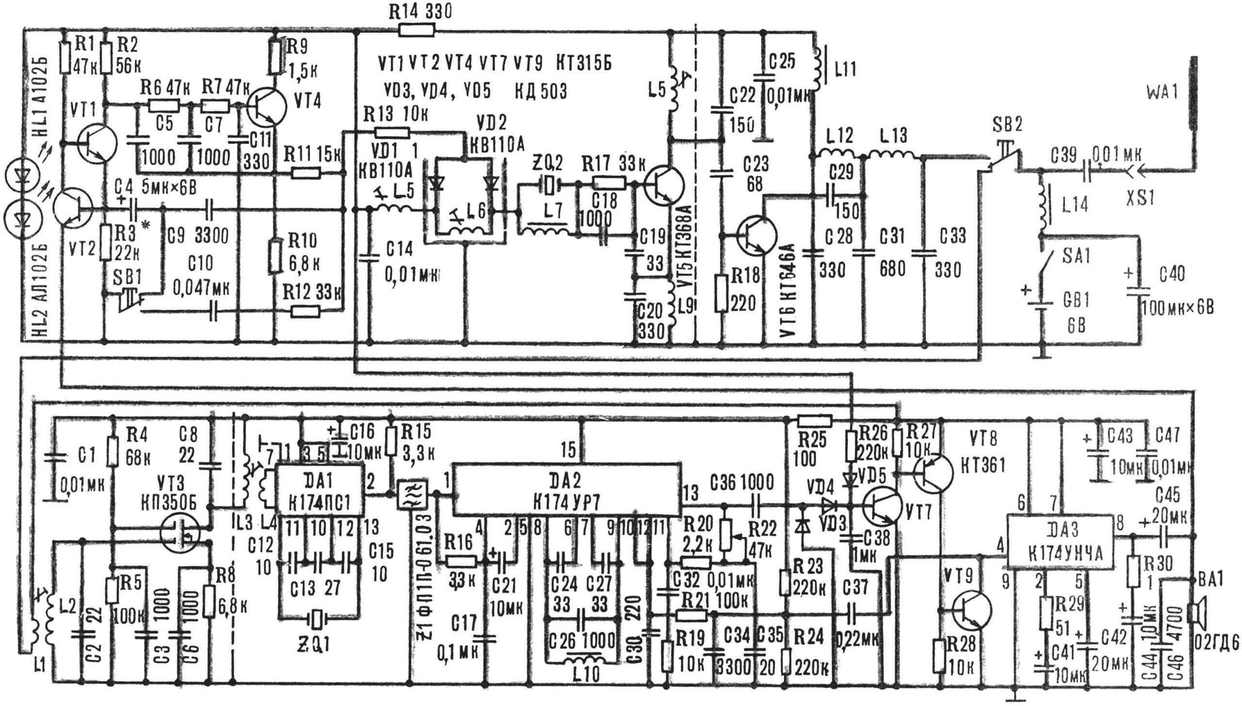 Принципиальная электрическая схема, реализация которой позволяет обеспечивать надежную личную радиосвязь в диапазоне 28—29,7 МГц.