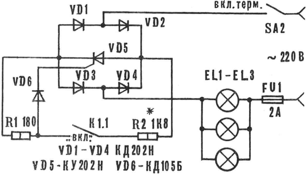 Рис. 1. Принципиальная схема устройства управления с датчиком.