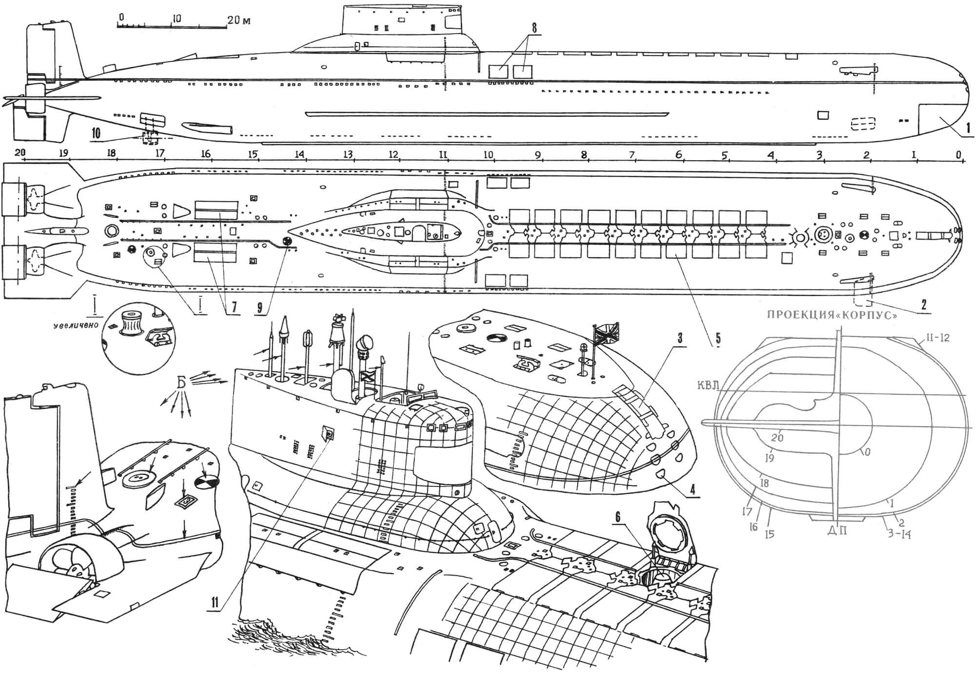 Подводная лодка «Тайфун»