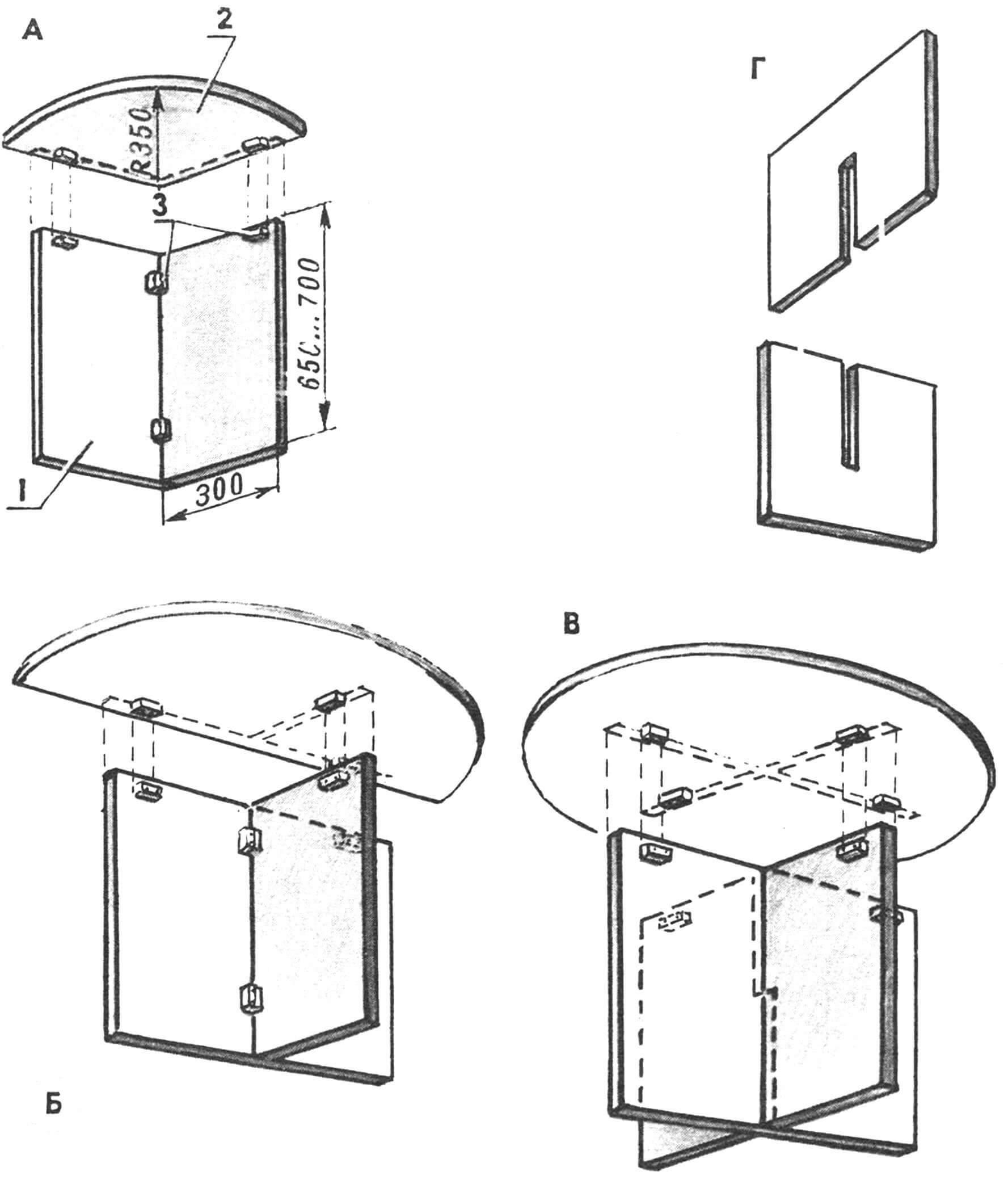 Стол на магнитных защелка