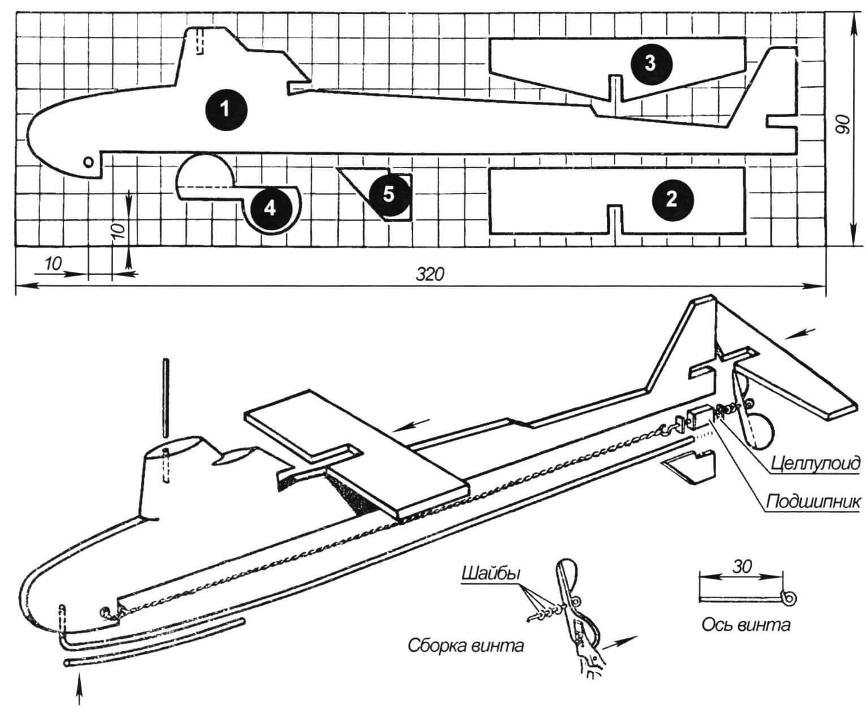 Контурная модель подводной лодки