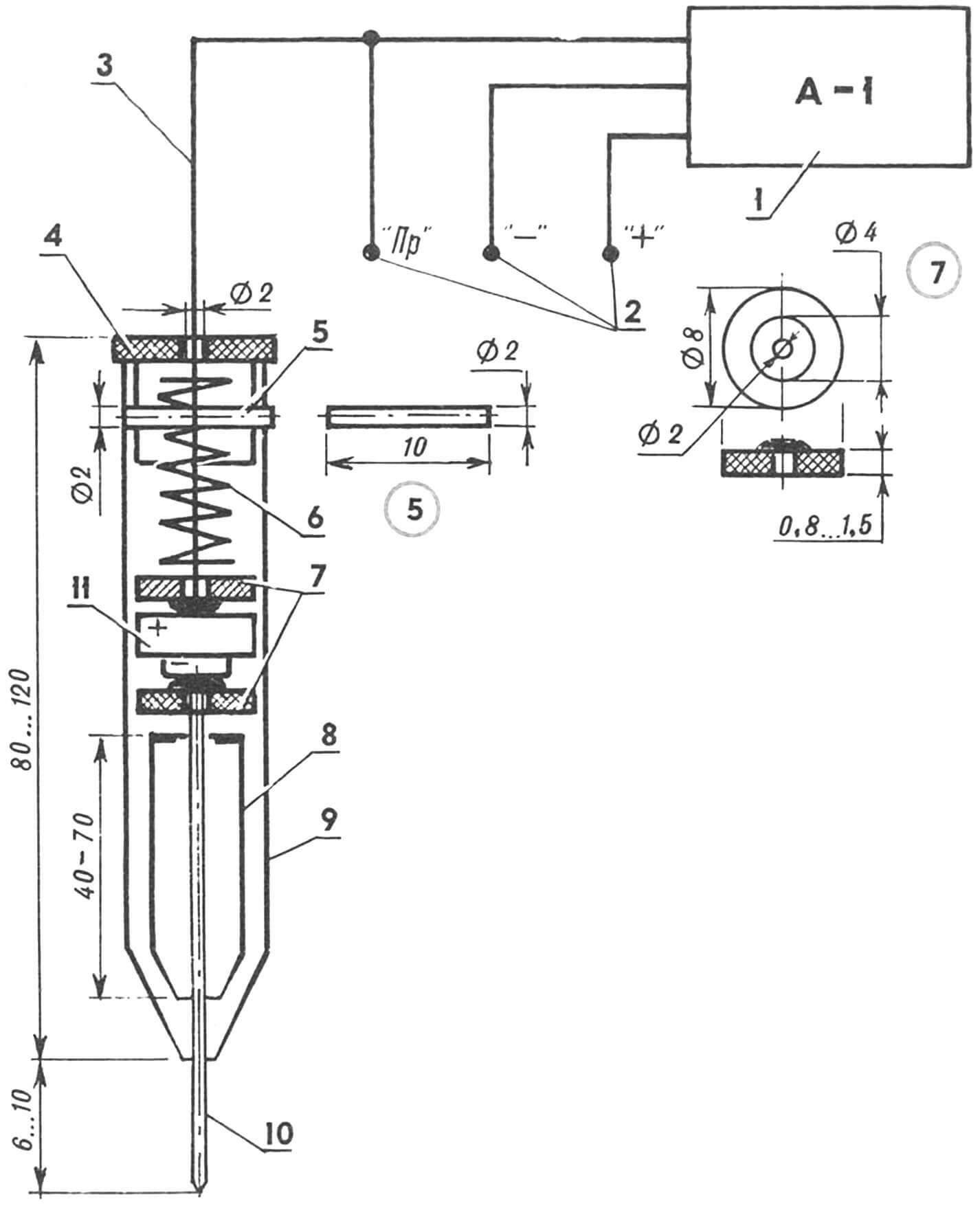 Устройство дополнительного щупа со схемой его подключения к А-1