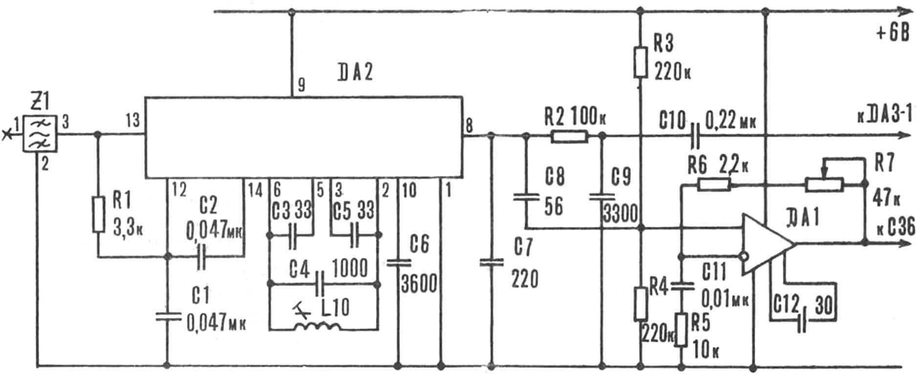 Фрагмент принципиальной схемы при замене ИМС типа К174УР7 на К174УРЗ с дополнением усилителя шумоподавителя микросхемой К153УД2