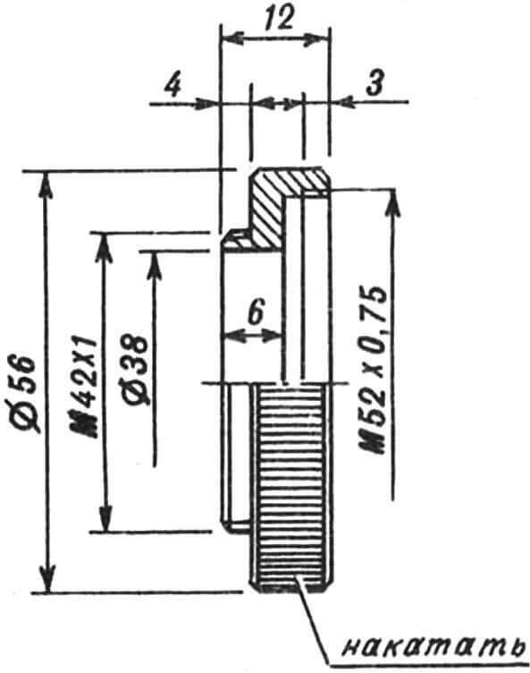 Р и с. 2. Переходное кольцо (Д16Т).