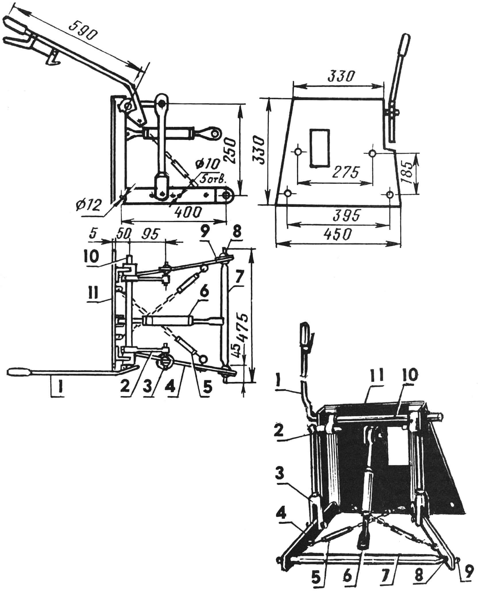 6. Механизм навески агрегатов