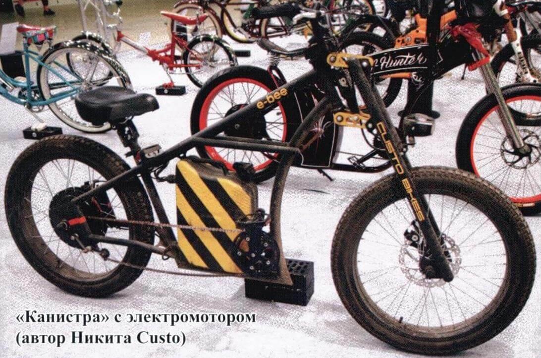 «Канистра» с электромотором (автор Никита Custo)