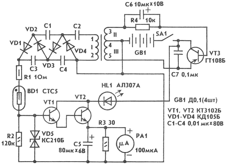 Принципиальная электрическая схема малогабаритного самодельного радиометра, где детектором ионизирующих излучений служит счетчик Гейгера-Мюллера.