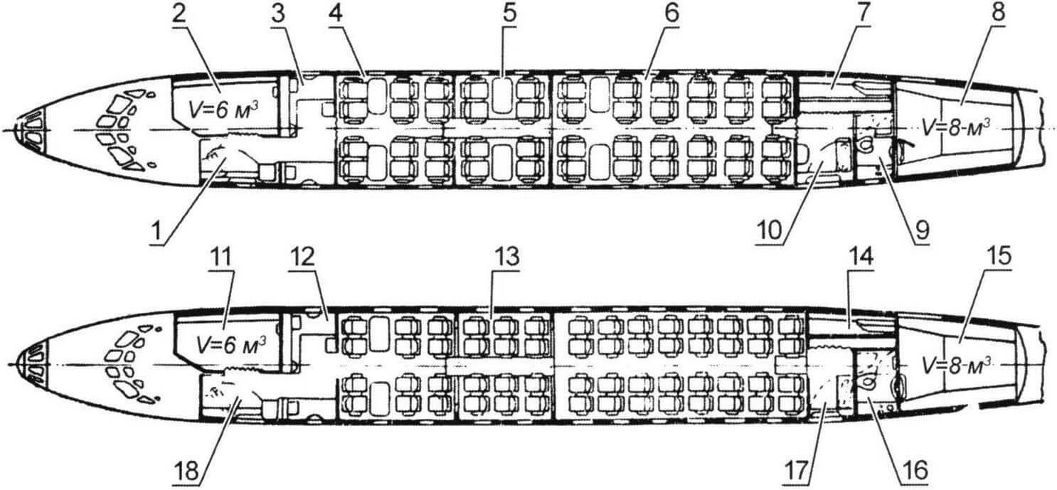 Компоновка салонов самолетов Ту-124 (44 мест) и Ту-124В (56 мест)