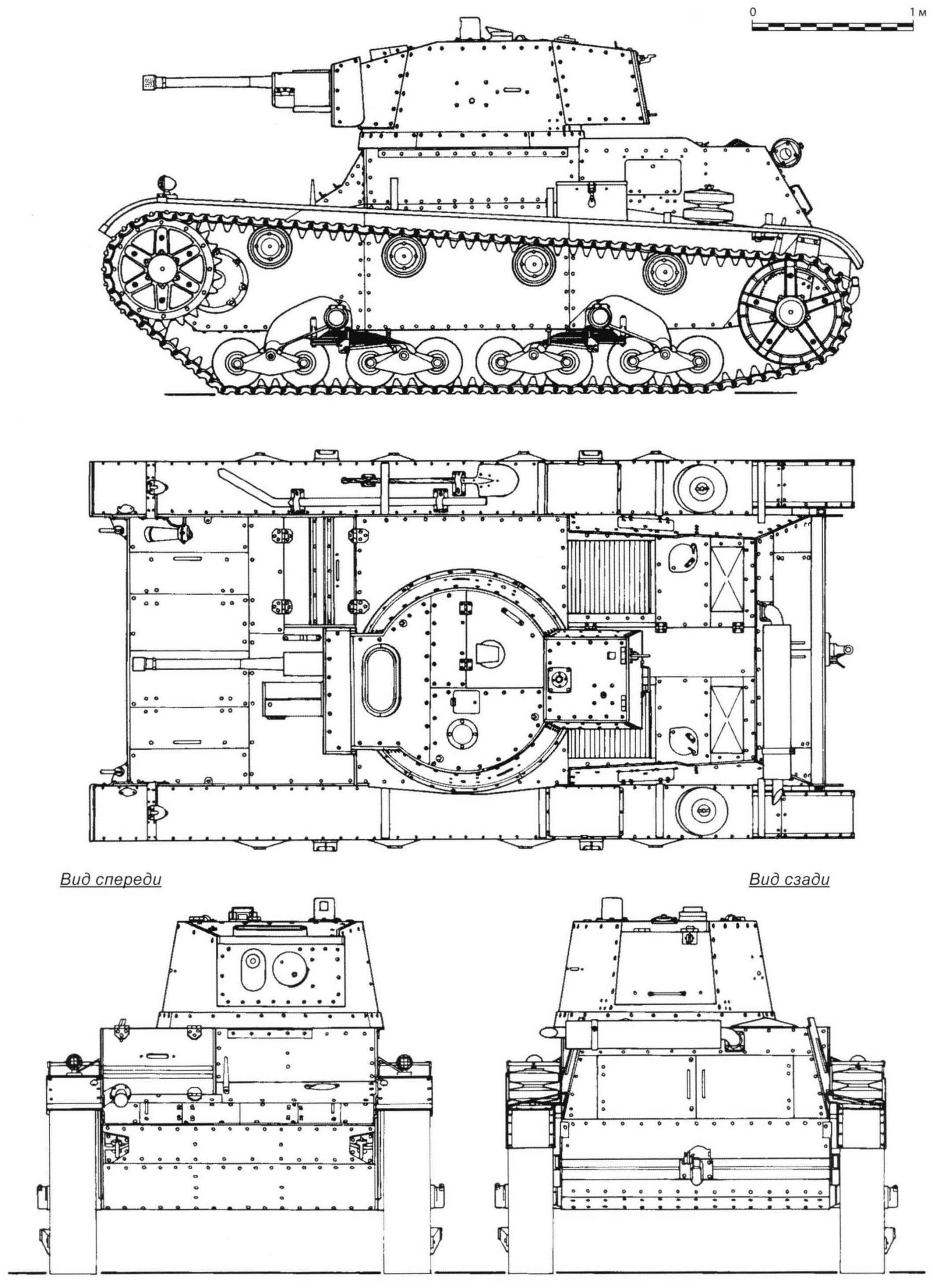 Легкий танк 7ТР