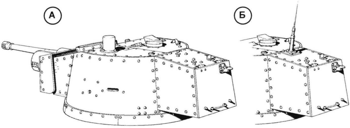 Башня танка без радиостанции (А) и с радиостанцией (Б)