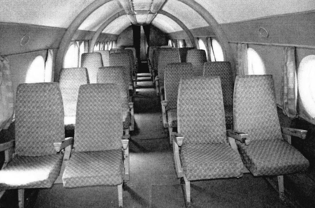 Салон Ту-124