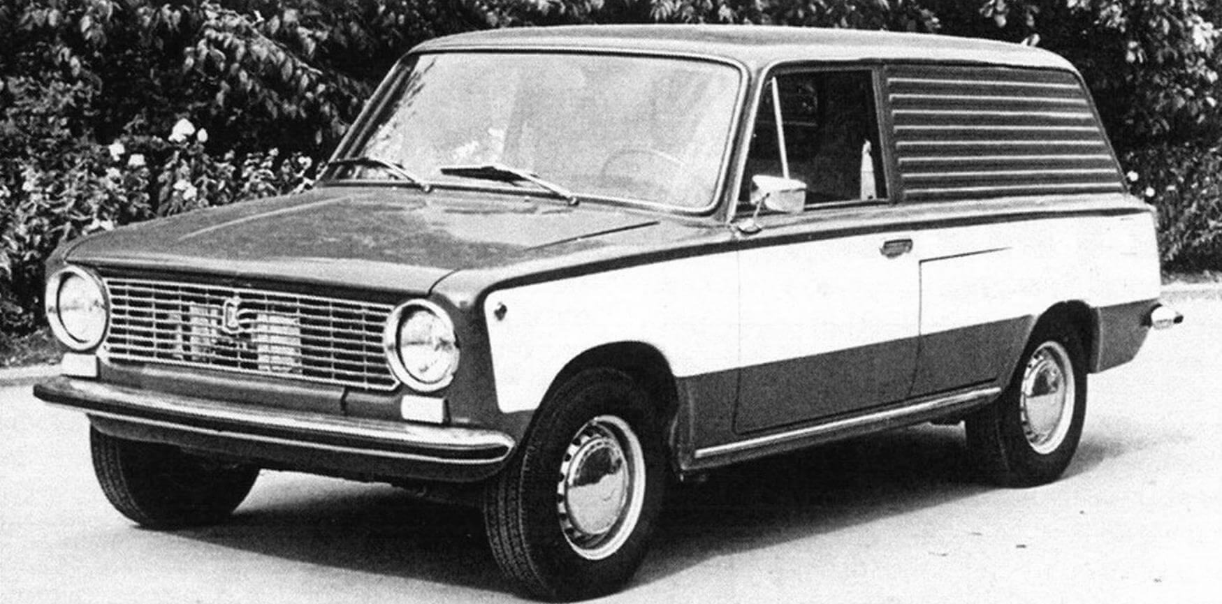Электромобиль ВАЗ-2801
