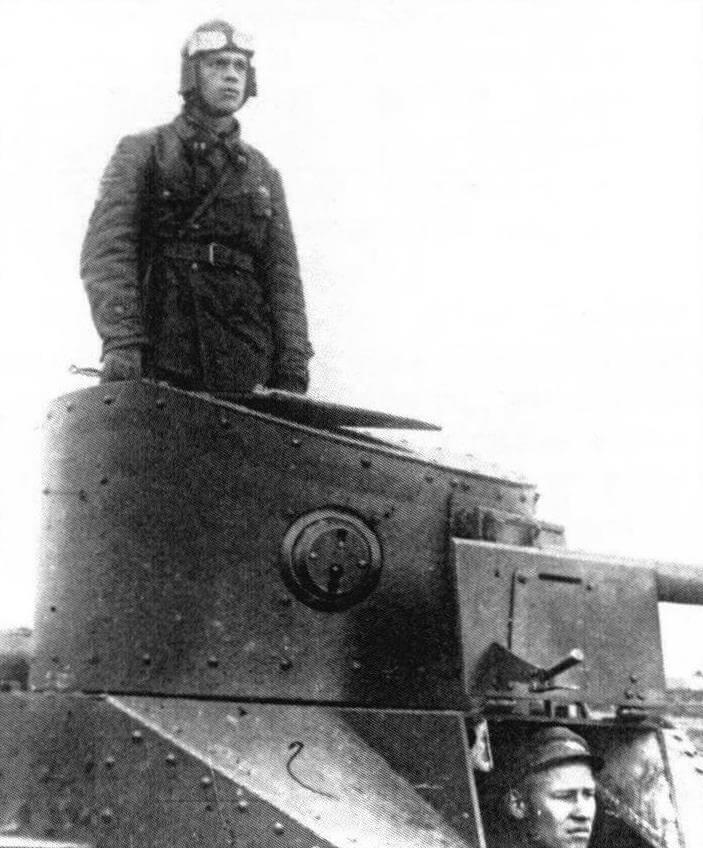 Башня танка БТ-2 крупным планом