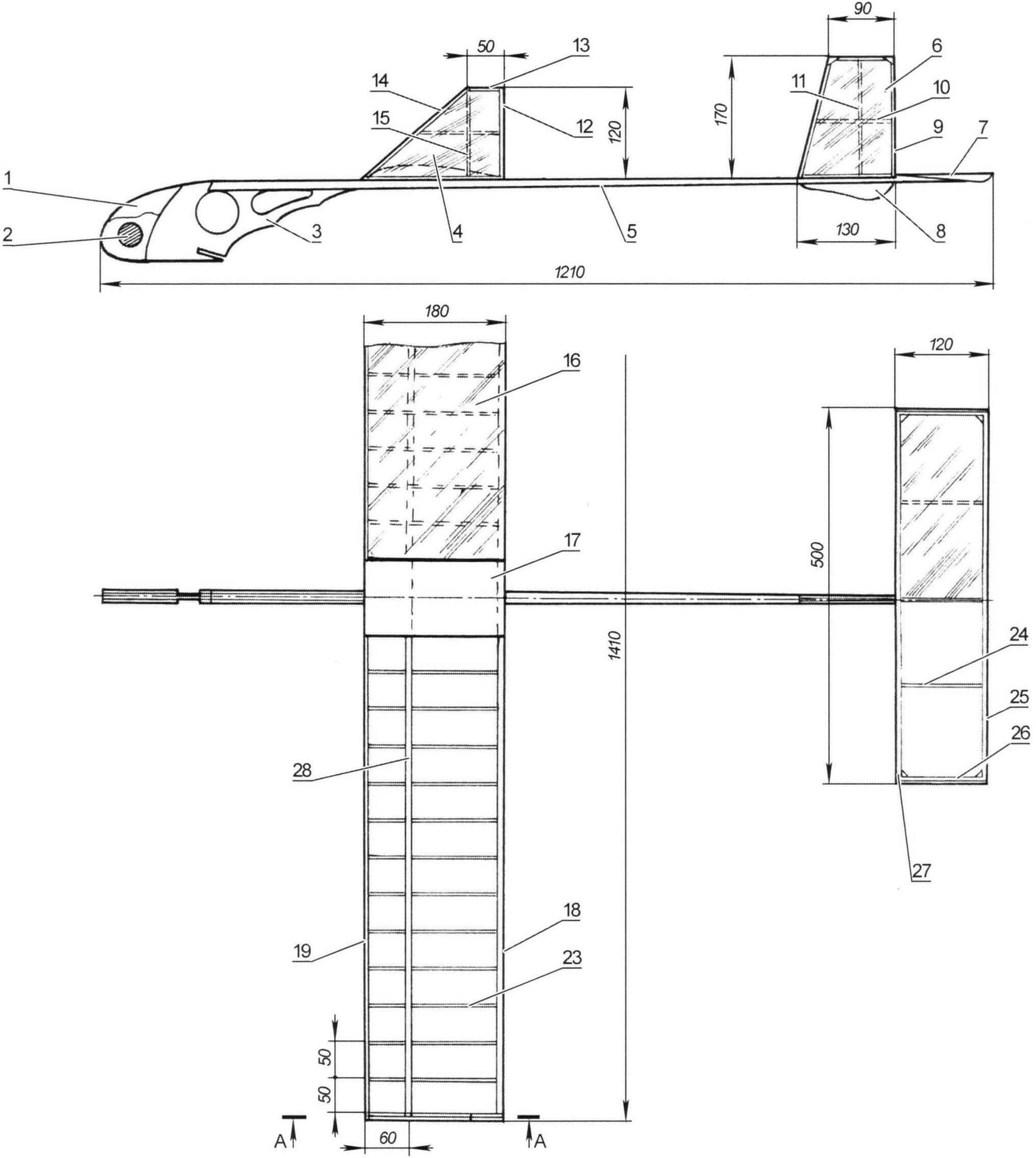 Модель планера для начинающих авиамоделистов